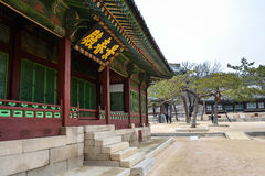 Κτήρια στο παλάτι area2 Changgyeong Στοκ εικόνα με δικαίωμα ελεύθερης χρήσης