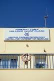 Κτήριο ακτοφυλακών Ηρακλείου, Κρήτη στοκ εικόνες