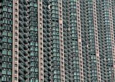 κτήριο διαμερισμάτων Χογκ Κογκ Στοκ εικόνα με δικαίωμα ελεύθερης χρήσης