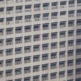 κτήριο διαμερισμάτων ψηλό Στοκ Εικόνα