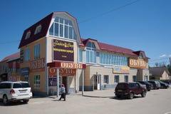 Κτήριο εμπορικών κέντρων σε Novomichurinsk 28 05 2018 Στοκ εικόνα με δικαίωμα ελεύθερης χρήσης