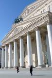 Κτήριο θεάτρων Bolshoy στη Μόσχα Στοκ εικόνα με δικαίωμα ελεύθερης χρήσης