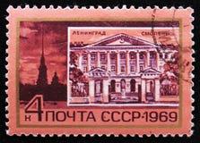 Κτήριο ιδρύματος Smolny στο Λένινγκραντ, σειρά, circa 1969 Στοκ Εικόνα