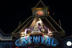 Κτήριο καρναβαλιού, σχέδιο, χαρακτήρας, νύχτα Στοκ εικόνα με δικαίωμα ελεύθερης χρήσης
