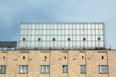 κτήριο πινάκων διαφημίσεων Στοκ φωτογραφία με δικαίωμα ελεύθερης χρήσης
