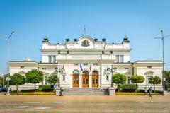 Κτήριο του Κοινοβουλίου - εθνική συνέλευση στη Sofia, Βουλγαρία Στοκ εικόνα με δικαίωμα ελεύθερης χρήσης