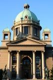 Κτήριο του Κοινοβουλίου σε Βελιγράδι Στοκ εικόνα με δικαίωμα ελεύθερης χρήσης