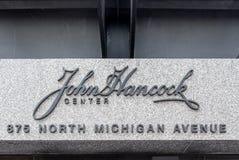 Κτήριο του John Hancock - Σικάγο Στοκ εικόνες με δικαίωμα ελεύθερης χρήσης