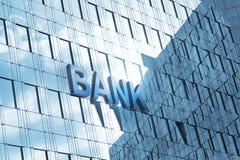Κτήριο τράπεζας Στοκ εικόνες με δικαίωμα ελεύθερης χρήσης