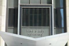 Κτήριο χρόνου & ζωής Στοκ φωτογραφία με δικαίωμα ελεύθερης χρήσης