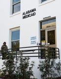 Κτήριο Al Medicaid στοκ εικόνα