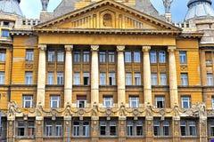 Κτήριο AZ Anker, πόλη της Βουδαπέστης, Ουγγαρία Στοκ φωτογραφίες με δικαίωμα ελεύθερης χρήσης