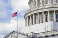 Κτήριο Capitol στοκ φωτογραφίες
