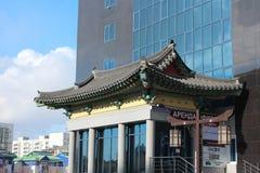Κτήριο LG σε Yakutsk Στοκ Εικόνα