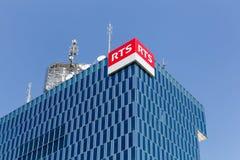 Κτήριο RTS στη Γενεύη, Ελβετία Στοκ Εικόνα