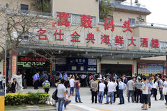 Κτίριο γραφείων της αποβάθρας songgu στοκ φωτογραφίες με δικαίωμα ελεύθερης χρήσης