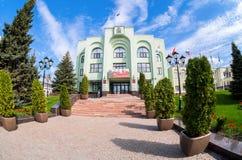 Κτίριο γραφείων της διοίκησης πόλεων της Samara στην ηλιόλουστη ημέρα Στοκ φωτογραφία με δικαίωμα ελεύθερης χρήσης