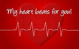 κτυπά την καρδιά μου εσεί&sigm Στοκ Εικόνα