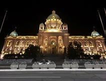 Κυβέρνηση Βελιγραδι'ου Στοκ Φωτογραφία