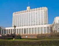 κυβερνητικό σπίτι Ρωσία στοκ εικόνες με δικαίωμα ελεύθερης χρήσης
