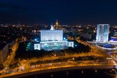 κυβερνητικό σπίτι ρωσικά Στοκ φωτογραφία με δικαίωμα ελεύθερης χρήσης