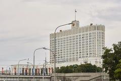 Κυβερνητικό σπίτι στη Μόσχα Ρωσική Ομοσπονδία στοκ εικόνα με δικαίωμα ελεύθερης χρήσης