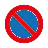 κυκλοφορία απεικόνισης κανένα σημάδι χώρων στάθμευσης γραφικό που απομονώνει στο λευκό Στοκ εικόνα με δικαίωμα ελεύθερης χρήσης