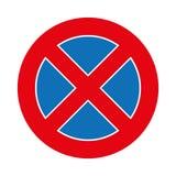 κυκλοφορία απεικόνισης κανένα σημάδι χώρων στάθμευσης γραφικό που απομονώνει στο λευκό Στοκ φωτογραφία με δικαίωμα ελεύθερης χρήσης