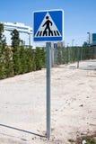 κυκλοφορία σημάτων Στοκ εικόνες με δικαίωμα ελεύθερης χρήσης