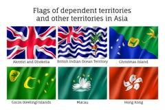 Κυματίζοντας σημαίες των εξαρτώμενων εδαφών διανυσματική απεικόνιση