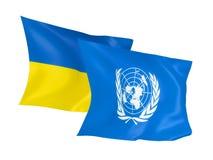 Κυματίζοντας σημαίες Στοκ Φωτογραφίες