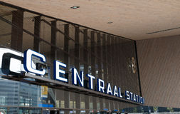 Κυρία είσοδος στον κεντρικό σταθμό του Ρότερνταμ, Κάτω Χώρες Στοκ φωτογραφίες με δικαίωμα ελεύθερης χρήσης