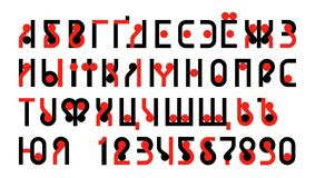 Κυριλλικό σύγχρονο τολμηρό αλφάβητο πηγών, ανώτερος - επιστολές περίπτωσης και αριθμοί Διάνυσμα, δύο χρώματα - κόκκινα και μαύρα, Στοκ Εικόνες