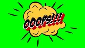 Κωμικός ουπς με το πράσινο βίντεο υποβάθρου mov διανυσματική απεικόνιση