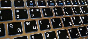 Κωδικός πρόσβασης QWERTY Στοκ φωτογραφία με δικαίωμα ελεύθερης χρήσης