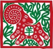 κόκκινα πρόβατα Στοκ Εικόνα