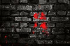 Κόκκινα σημεία στην πλινθοδομή Στοκ εικόνα με δικαίωμα ελεύθερης χρήσης
