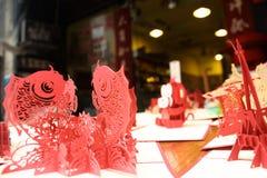 Κόκκινα ψάρια - περικοπή εγγράφου παραδοσιακού κινέζικου Στοκ Φωτογραφία