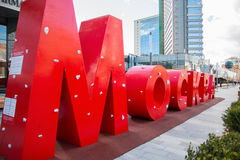 Κόκκινη λέξη αναρρίχησης στο playgroung στην οδό της Μόσχας Στοκ φωτογραφία με δικαίωμα ελεύθερης χρήσης