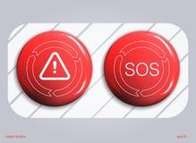 Κόκκινη ανασκόπηση κουμπιών συναγερμών λαμπρή, διάνυσμα απεικόνιση αποθεμάτων