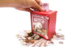 Κόκκινη ασφαλής τράπεζα Στοκ Εικόνες