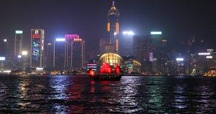 Κόκκινη βάρκα κεντρικό Plaza φιλμ μικρού μήκους