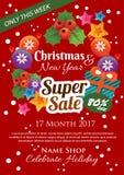 Κόκκινη επίπεδη αφίσα Χριστουγέννων ελεύθερη απεικόνιση δικαιώματος
