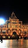 Κόκκινη πλατεία, Μόσχα στοκ φωτογραφία