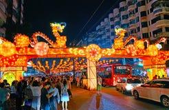 Κόκκινη πύλη δράκων σε Yangon, το Μιανμάρ Στοκ Εικόνες