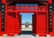 Κόκκινη πύλη στοκ εικόνα με δικαίωμα ελεύθερης χρήσης
