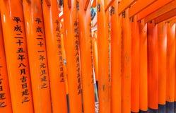 Κόκκινη πύλη της Tori στη λάρνακα Fushimi Inari στο Κιότο, Ιαπωνία Στοκ φωτογραφία με δικαίωμα ελεύθερης χρήσης