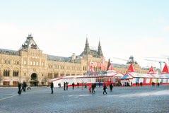 Κόκκινη πλατεία στη Μόσχα το χειμώνα Στοκ Εικόνες