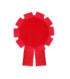 Κόκκινη ροζέτα κορδελλών βραβείων κερδίζοντας που απομονώνεται στο λευκό Στοκ φωτογραφία με δικαίωμα ελεύθερης χρήσης