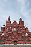 κόκκινη ρωσική πλατεία τη&sigma Στοκ φωτογραφίες με δικαίωμα ελεύθερης χρήσης